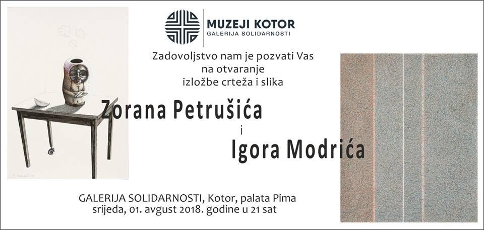 Mostra collettiva di Petrušić e Modrić in Galleria della solidarietà