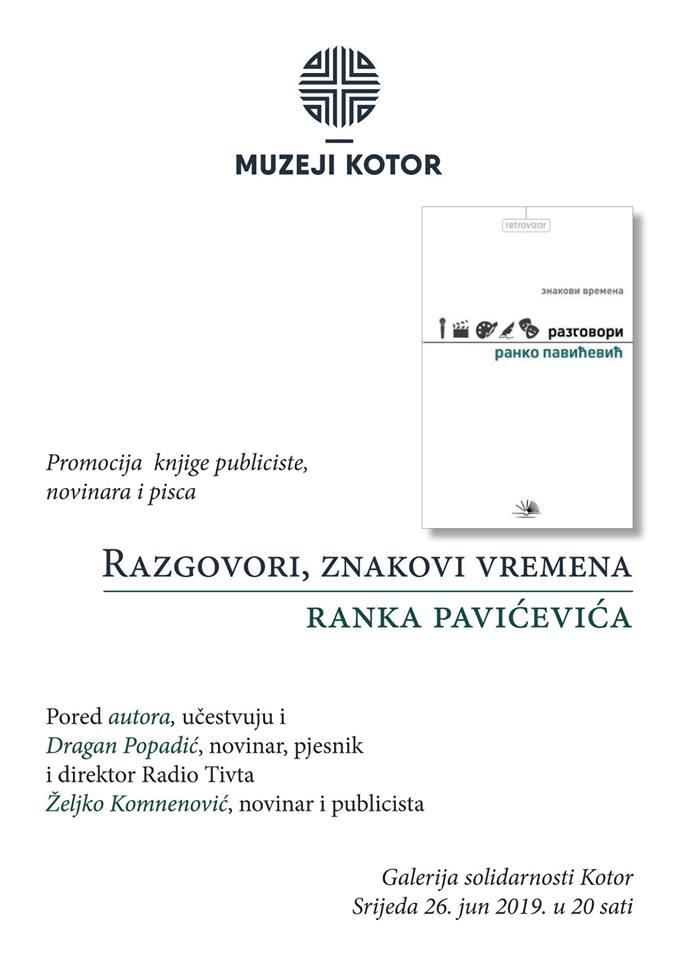 """Promocija knjige Ranka Pavićevića """"Razgovori – Znakovi vremena"""""""