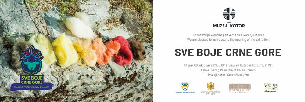 """Najava otvaranja izložbe umjetničkih radova od vune """"Sve boje Crne Gore"""""""
